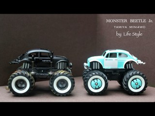 Monster Beetle Jr.