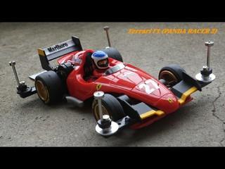 フェラーリF1 (パンダ2)