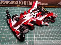 YSP-01『隼』