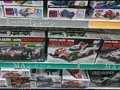 Gazoo racing TS050