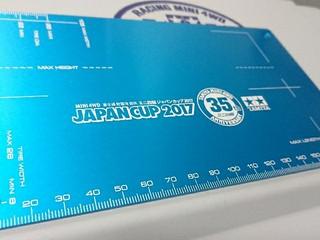 ミニ四駆HGアルミセッティングボード(ブルー)