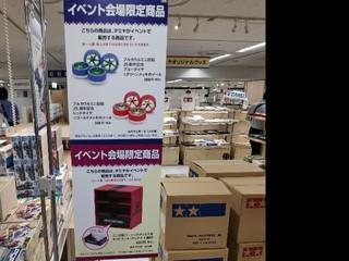 in 東武百貨店