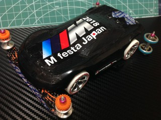 BMW M3 TRF TECH-M Mfesta