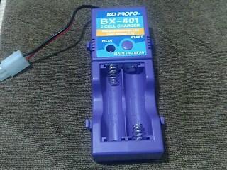 充電器47台目 BX-401 KO PROPO製