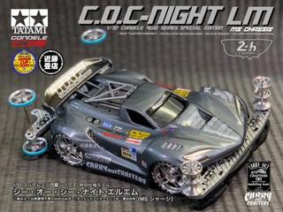 c.o.c-night lm