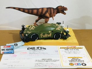 恐竜ワールドへ(ライキリ)奥さんの。