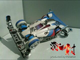 イグレスR-01