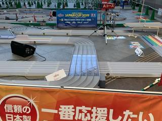 ジャパカップ2019東京2