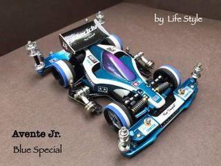Avente Blue Special
