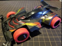 トライダガーZMC carbon special