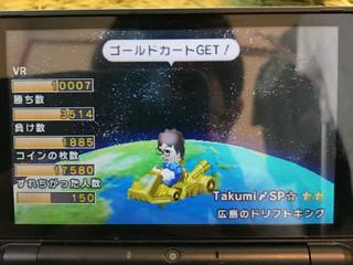 ゴールドカードGET! (マリオカート7)