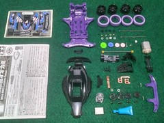 stb part lupine racer vs chassis