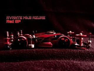 AVANTE Mk.Ⅲ AZURE(の赤いヤツ)