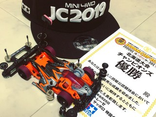 THUNDER SHOT MKⅡ JC2019