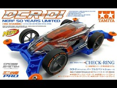 DCR-01 NERF 50 YEARS LIMITED