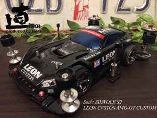 SILWOLF LEON CVSTOS AMG-GT S2
