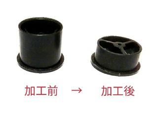 超軽量・カーボン強化小径ホイール