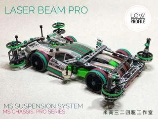 Laser Beam Pro