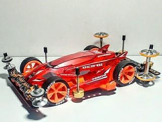 DCR-01 デクロス  クリアーレッド&オレンジ