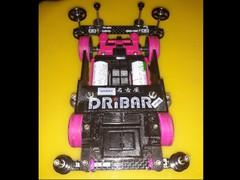 Dribar Pink DT