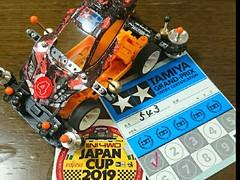 JC2019東京3Dベルダーガ