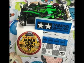 アバンテMk.II東京3D仕様
