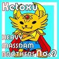 黄金騎士ケトゥ