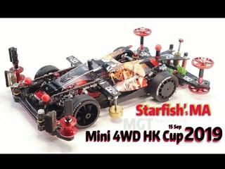 2019 HK cup starfiah's MA