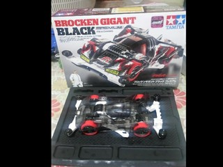 brocken gigant black premium