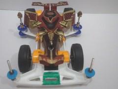 mod.vanish gazer at tz chassis