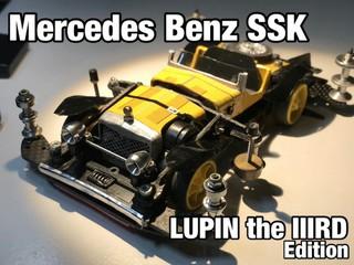 メルセデスベンツSSK (LUPIN the ⅢRD)