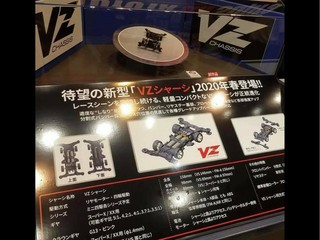 vz chassis??