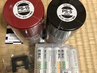 ベアリングチェンジャーと塗料とエナジャイザー元電源用電池