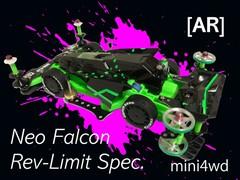 [AR]ネオファルコン Rev-Limit Spec.