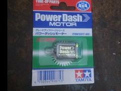 power dash motor single shaft