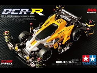 DCR-R ReFEED RC ver.