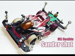 サンダーショットVr2 MSフレキ