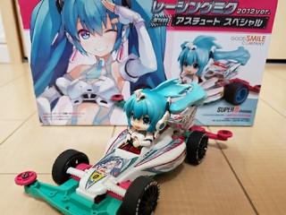 レーシングミク2012アスチュートスペシャル!