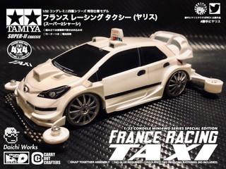 フランスレーシングタクシー FRANCE RACING TA