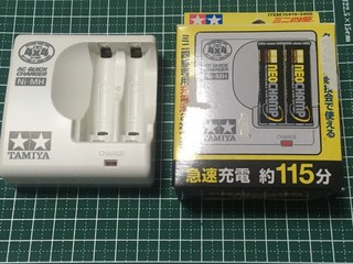 ITEM 15419 ネオチャンプ2本と急速充電器セット