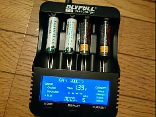 DLYFULL T5