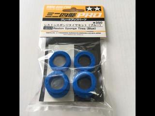 ITEM 15117 レストンスポンジタイヤセット(ブルー)