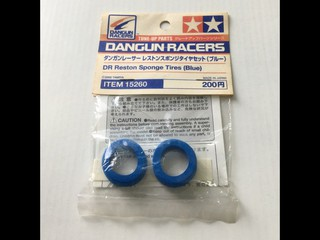 ITEM 15260 ダンガンレーサーレストンスポンジタイヤセット(ブルー)