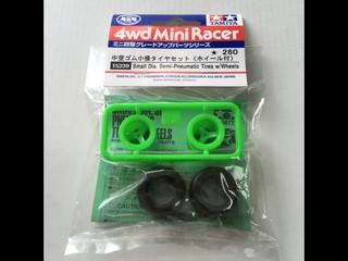 ITEM 15239 中空ゴム小径タイヤセット(ホイール付)