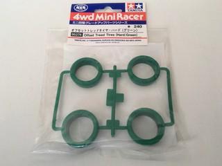 ITEM 95278 オフセットトレッドタイヤ・ハード(グリーン)