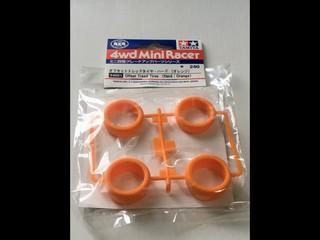 ITEM 94681 オフセットトレッドタイヤ・ハード(オレンジ)