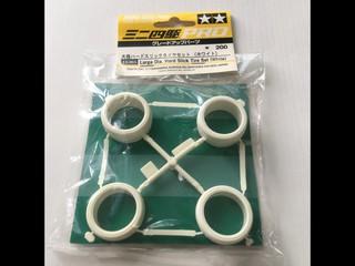 ITEM 15365 大径ハードスリックタイヤセット(ホワイト)