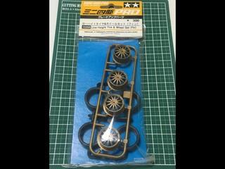 ITEM 15358 ローハイトタイヤ&ホイールセット(フィン)