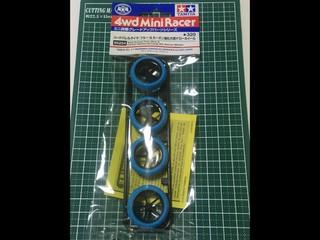 ITEM 95254 ハードバレルタイヤ(ブルー)&カーボン強化ナローホイール