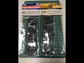 ITEM 94642 ハード・ローハイトタイヤ&カーボンホイールセット(フィン)